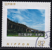Japan Personalized Stamp, Train (jpv3482) Used - Used Stamps