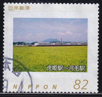 Japan Personalized Stamp, Train (jpv3483) Used - Used Stamps