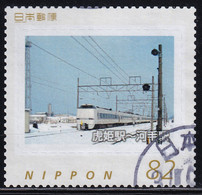 Japan Personalized Stamp, Train (jpv3485) Used - Used Stamps