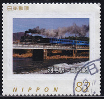 Japan Personalized Stamp, Train (jpv3486) Used - Used Stamps