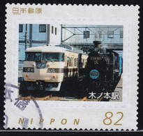 Japan Personalized Stamp, Train (jpv3487) Used - Used Stamps
