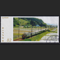 Japan Personalized Stamp, Train (jpv3488) Used - Used Stamps