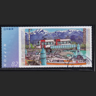 Japan Personalized Stamp, Train(jpv3511) Used - Used Stamps