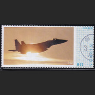 Japan Personalized Stamp, F-15 Aircraft (jpv3515) Used - Used Stamps