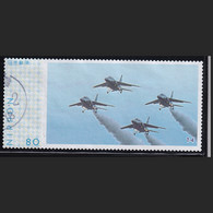 Japan Personalized Stamp, T-4 Aircraft (jpv3516) Used - Used Stamps