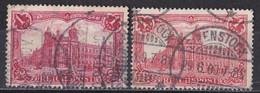 Deutsches Reich  - Mi.Nr. 63 - Gestempelt Used - Usados