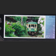 Japan Personalized Stamp, Train (jpv3531) Used - Used Stamps