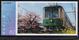 Japan Personalized Stamp, Train (jpv3532) Used - Used Stamps