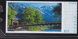 Japan Personalized Stamp, Bridge Hotaka Mountains (jpv3552) Used - Used Stamps