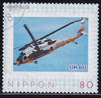 Japan Personalized Stamp, Helicopter (jpv3554) Used - Used Stamps