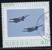 Japan Personalized Stamp, Aircraft (jpv3559) Used - Used Stamps