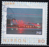 Japan Personalized Stamp, Aircraft (jpv3560) Used - Used Stamps