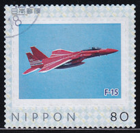 Japan Personalized Stamp, Aircraft (jpv3561) Used - Used Stamps