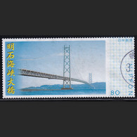 Japan Personalized Stamp, Great Akashi Bridge (jpv3599) Used - Used Stamps