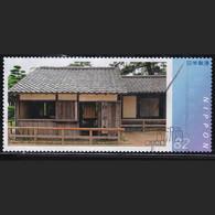 Japan Personalized Stamp, Shokasonjuku School (jpv3671) Used - Used Stamps