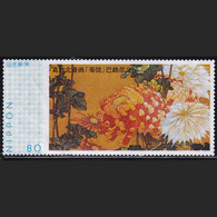 Japan Personalized Stamp, Painting Hokusai (jpv3852) Used - Used Stamps