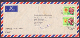 SRI LANKA Postal History Cover On Bank Of Ceylon Golden Jubilee, Flowers, Postal Used 1989 - Sri Lanka (Ceylon) (1948-...)