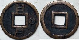 KOREA ANTICA MONETA COREANA PERIODO IMPERIALE IMPERIALE COREANE COINS PIÈCE MONET COREA IMPERIAL COD K13S - Korea, South