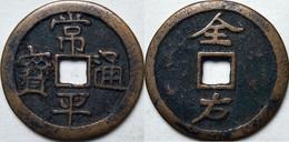 KOREA ANTICA MONETA COREANA PERIODO IMPERIALE IMPERIALE COREANE COINS PIÈCE MONET COREA IMPERIAL COD K14S - Korea, South