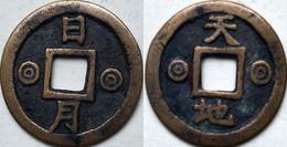 KOREA ANTICA MONETA COREANA PERIODO IMPERIALE IMPERIALE COREANE COINS PIÈCE MONET COREA IMPERIAL COD K15S - Korea, South