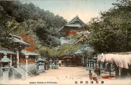 Japan -  Asama Shrine Shidzuoka  - 1910 - Non Classés