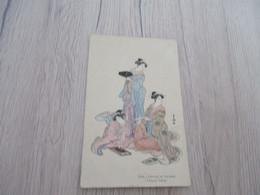 Japon Japan Illustrateur Toyokuni Paypal Ok Out Of EU - Unclassified