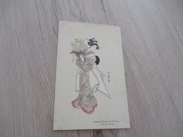 Japon Japan Illustrateur Utamaro Paypal Ok Out Of EU - Unclassified