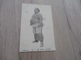 Japon Japan Sumo Paypal Ok Out Of EU - Unclassified