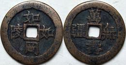 KOREA ANTICA MONETA COREANA PERIODO IMPERIALE IMPERIALE COREANE COINS PIÈCE MONET COREA IMPERIAL COD K18S - Korea, South