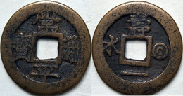 KOREA ANTICA MONETA COREANA PERIODO IMPERIALE IMPERIALE COREANE COINS PIÈCE MONET COREA IMPERIAL COD K19S - Korea, South