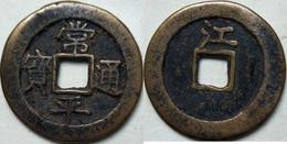 KOREA ANTICA MONETA COREANA PERIODO IMPERIALE IMPERIALE COREANE COINS PIÈCE MONET COREA IMPERIAL COD K20S - Korea, South