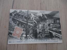 Japon Japan Yokohama Celebration Of The Fiftieth Anniversay Of The Port   Paypal Ok Out Of EU - Yokohama