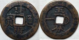 KOREA ANTICA MONETA COREANA PERIODO IMPERIALE IMPERIALE COREANE COINS PIÈCE MONET COREA IMPERIAL COD K23S - Korea, South