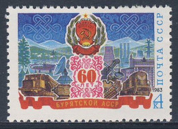 Soviet Unie CCCP Russia 1983 Mi 5271 YT 4993 SG 5325 ** 60th Ann. Buryat ASSR - Arms, Industrial Complex, Communications - Ongebruikt