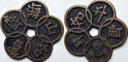 KOREA ANTICA MONETA COREANA PERIODO IMPERIALE IMPERIALE COREANE COINS PIÈCE MONET COREA IMPERIAL COD K25S - Korea, South