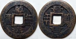KOREA ANTICA MONETA COREANA PERIODO IMPERIALE IMPERIALE COREANE COINS PIÈCE MONET COREA IMPERIAL COD K26S - Korea, South
