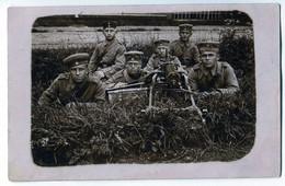 Foto AK 1.WK Soldaten Maschinengewehr Infanterie-Regiment 56  #200 - Guerra 1914-18