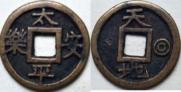 KOREA ANTICA MONETA COREANA PERIODO IMPERIALE IMPERIALE COREANE COINS PIÈCE MONET COREA IMPERIAL COD K28S - Korea, South