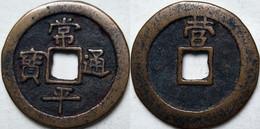 KOREA ANTICA MONETA COREANA PERIODO IMPERIALE IMPERIALE COREANE COINS PIÈCE MONET COREA IMPERIAL COD K29S - Korea, South