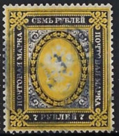 ⭐ Russie - YT N° 37 - Oblitéré - Signé Romeko - 1883 / 1885 ⭐ - Used Stamps