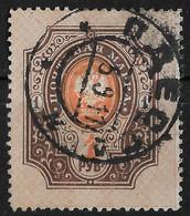 Russia 1910 1R Vertical Lozenges Of Varnish On Face. Perf 13,25. Mi 77Axa/Sc 87. Used In Odessa Ukraine In 1911 - Gebruikt