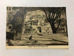 GREECE - 1955 - PELION - MAKRINITSA -  POSTCARD - Grecia
