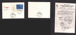 Airmails - World. 1975 (26 Dec) RUSIA, Toupoler 144. Special Commemorative Flight. Fkd Env Maritime Sheet With Certifica - Unclassified