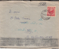 98747- REPUBLIC COAT OF ARMS STAMP ON COVER, 1950, ROMANIA - Cartas