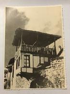 GREECE - 1980- VEROIA - ARCHITECTURE OF MACEDOINE (D) -  POSTCARD - Grecia