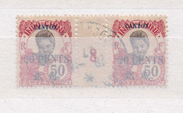 CANTON 1908 TIMBRES N°49 OBLITERE MILLESIME 8 - Gebraucht