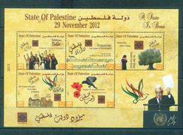 Palestine 2013- State Of Palestine M/Sheet - Palestine
