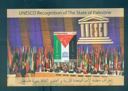 Palestine 2013- UNESCO Recognition Of State Of Palestine M/Sheet - Palestine