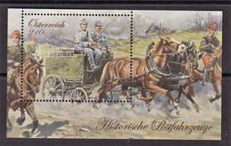 4.- AUSTRIA 2020 Military Postal Service (Miniature Sheet) - 2011-... Ungebraucht