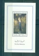 Palestine 2000- The Blue Madonna  M/Sheet - Palestine
